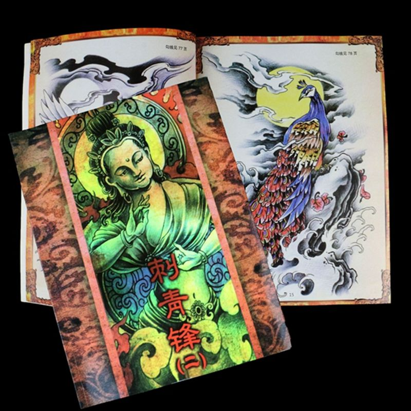 Online Shop Popular Tattoo Book Chinese Traditional Auspicious