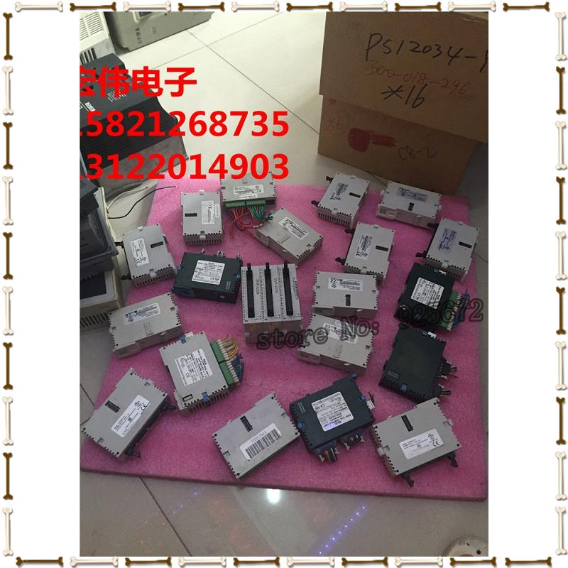 In PLC DVP-04 da quality guarantee!