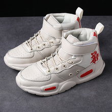 SKHEK child Sport Running Breathable  Kid chaussure enfant Children Shoes For Girls Sneakers Boys Casual