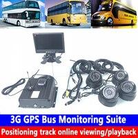 720 P HD 4 maneira + 7 polegada display + disco rígido de armazenamento em cartão SD host de monitoramento 3G GPS kit de monitoramento de ônibus táxi/carro de passageiro
