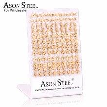 Asonsteelスタッドのイヤリングゴールドカラーイヤリングステンレス女性ジュエリー卸売 60 ペア/ロット