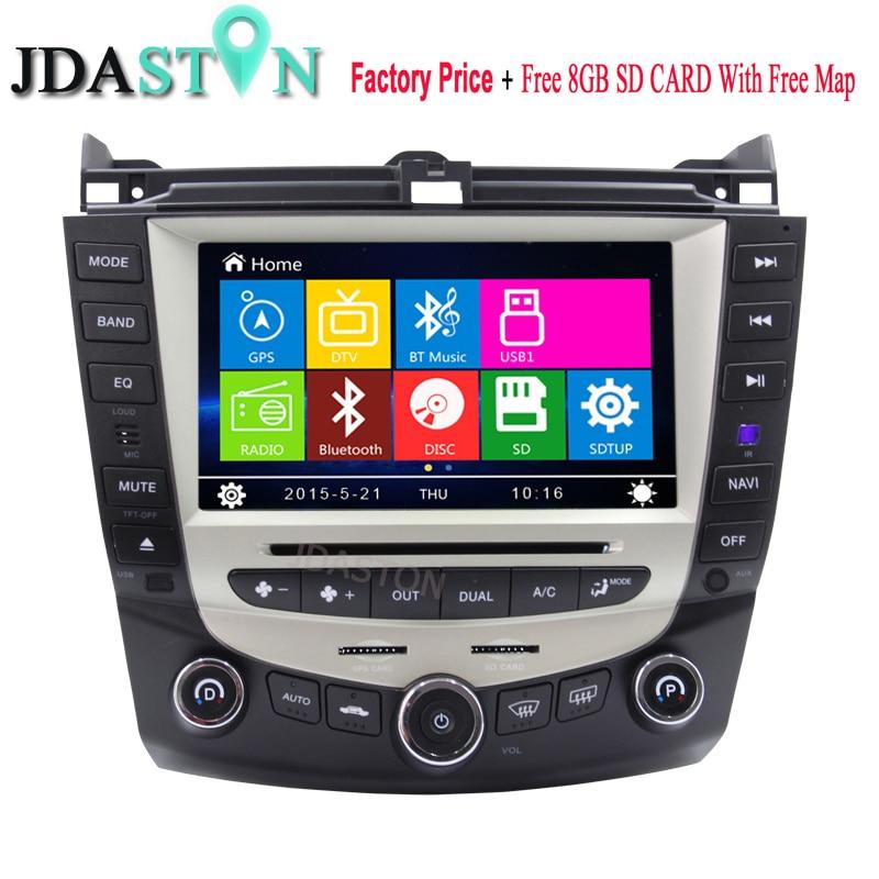 JDASTON Car Multimedia Radio DVD Player GPS Navigation For Honda Accord 2003 2004 2005 2006 2007