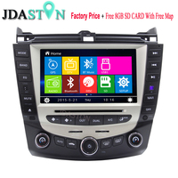 JDASTON Car Multimedia Radio DVD Player GPS Navigation For Honda Accord 2003 2004 2005 2006 2007 steering wheel control Audio