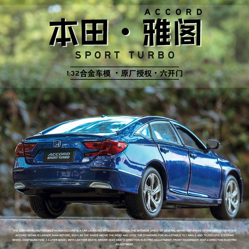 1:32 Honda Accord Sport Turbo Metal Toy Alloy Car Diecasts