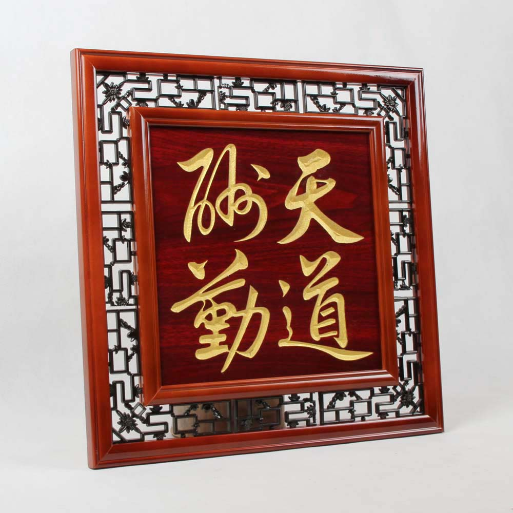 Home Decor China: Pure Hand Carved Art Wood With Framed Chinese Pictures