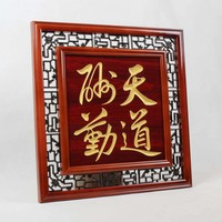 Pure Hand Carved Art Wood With Framed Chinese Pictures Canvas Painting Living Room Home Decor Wall