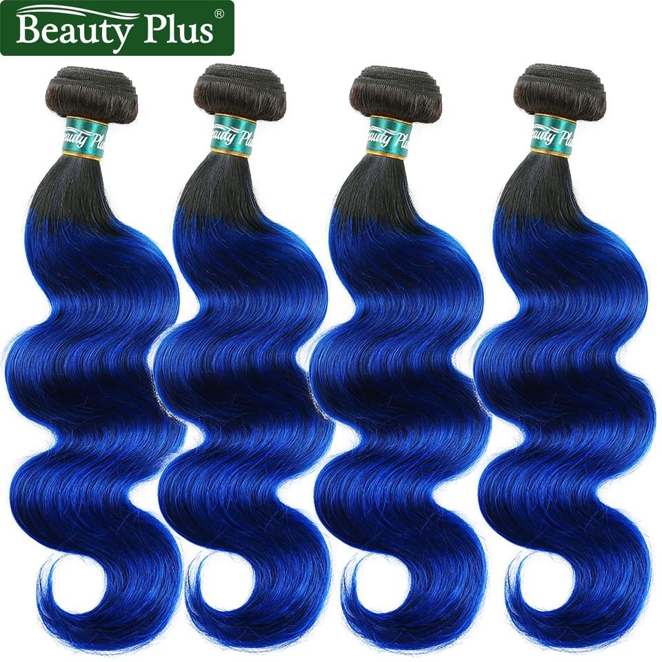 1B Blue 100 Human Hair Extensions 4 Bundles Beauty Plus 10 26 inch 2 Tone Ombre