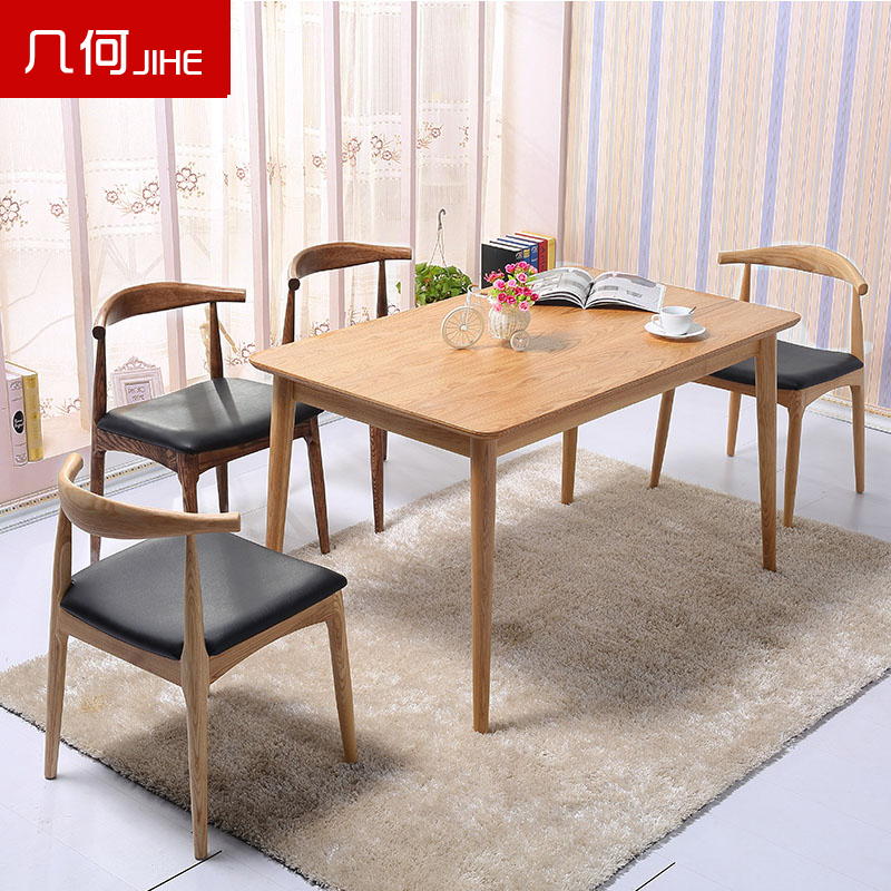 Delicieux The New Nordic IKEA Furniture Geometric Marble Dining Table Solid Wood  Dining Table And Chairs Dining Table Modern Minimalist Fa In Dining Tables  From ...