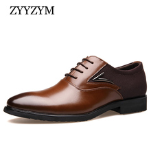 2016 Spring/autumn New Fashion Mens Flats Shoes Tip Style Business Casual For Man Leather Shoe Large size Eur 38-48