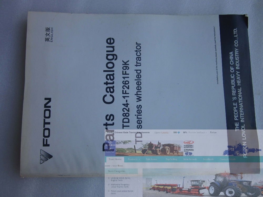 Foton Lovol Europard TD 824 Series tractor parts catalog- English version б у foton bj1049