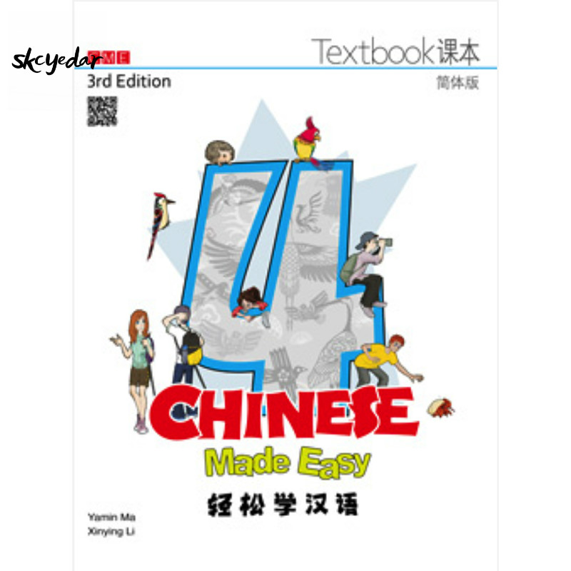 Chinese Made Easy 3rd Edition Book 4 Textbook English&Simplified Chinese Version For Chinese Study Publishing Date :2015-01-07