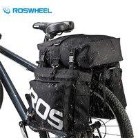 Roswheel自転車キャリアリアラックトランク37lバイク荷物バック座席パニエ3で1防水大容量サイクリングパニエバッ