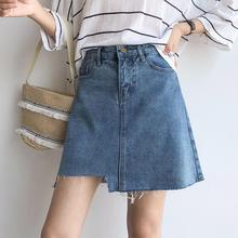 L-4XL Summer Plus Size High Waist Denim Skirts Women Irregular Hem Womens Skirt Fashion 2019 Vintage A-line Jean Mini