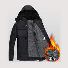 2017 Thicken Jacket Men Clothing Male Cotton Fleece Winter New Comfortable Keep Warm Clothes Leisure Brand Coat Brand Parkas