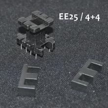 EE25 ферритовый сердечник с 4+ 4 бакелитовый каркас трансформатора вертикальный скелет DIY KIT PC40 EE25 сердечник вертикальный бакелитовый Скелет