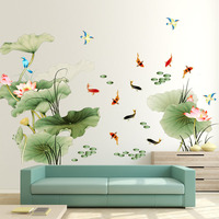 Large 97 225cm Chinese Style Lotus Flower Living Room Decor Wall Stickers Sofa Wall Decals Vintage
