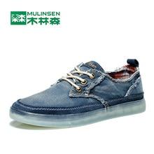 MuLinSen Men's Sports Skateboarding shoes Blue/Khaki Breathable Wear Non-slip Outdoor Sport Shoes Traning Sneakers 31140400