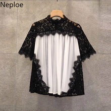Neploe Hollow Out Lace Woemen T Shirts Summer 2019 Fashion Ruffled Collar Short Sleeve Ladies Top Loose Fake Two Piece Tee 45236(China)