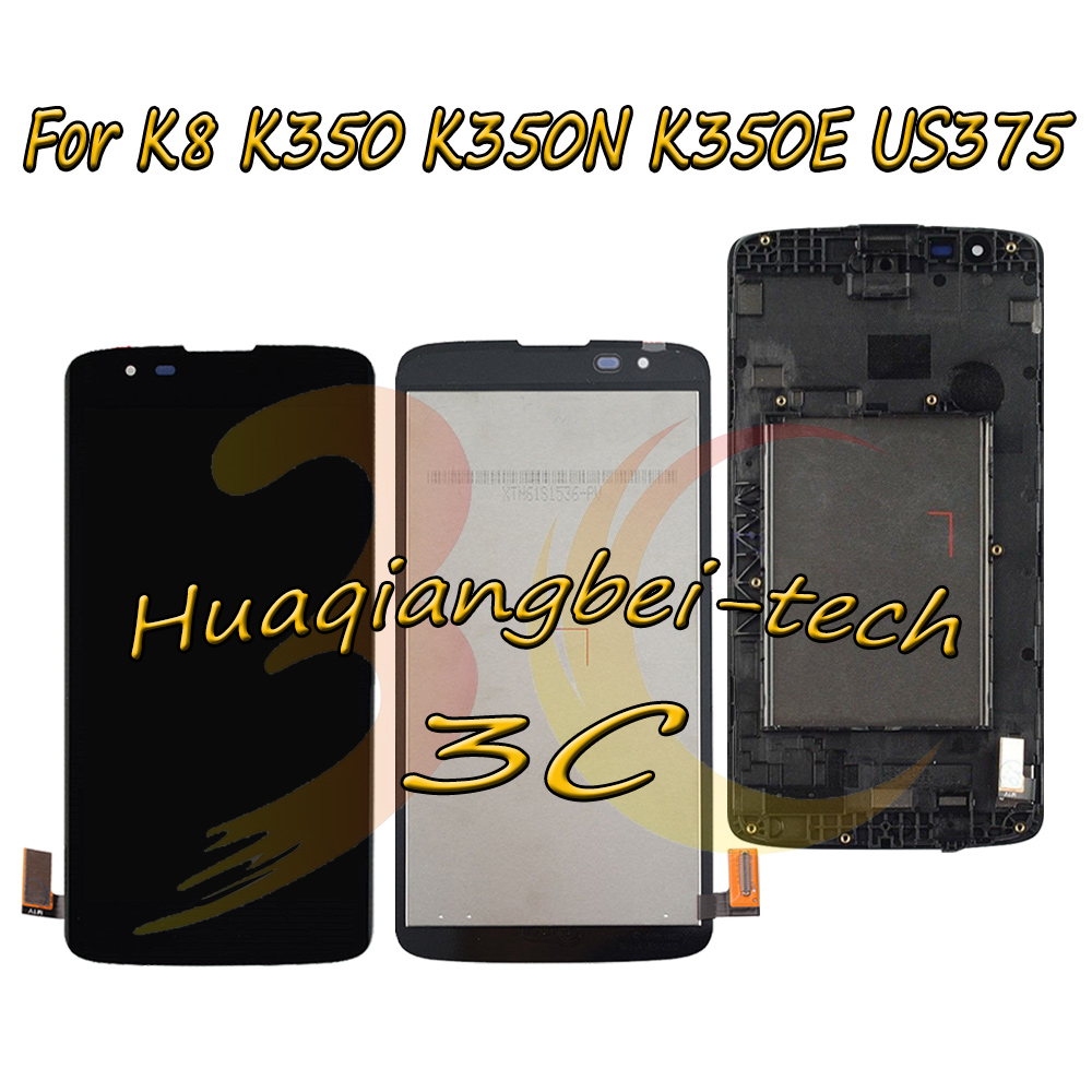 5.0'' New For LG K8 LG-K350 K350 K350E K350N K350DS US375 Full LCD DIsplay + Touch Screen Digitizer Assembly + Frame Cover