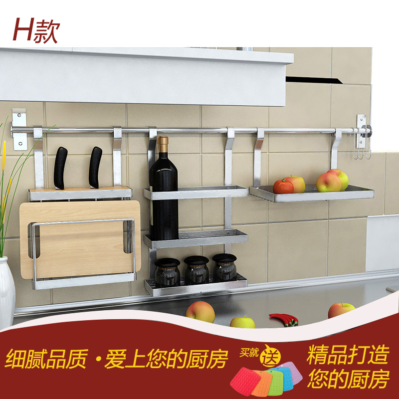 Multifunctional kitchen accessories stainless steel hanging wall storage  racks turret rack Spice Rack Drain chopsticks cage bowl on Aliexpress.com |  Alibaba ...