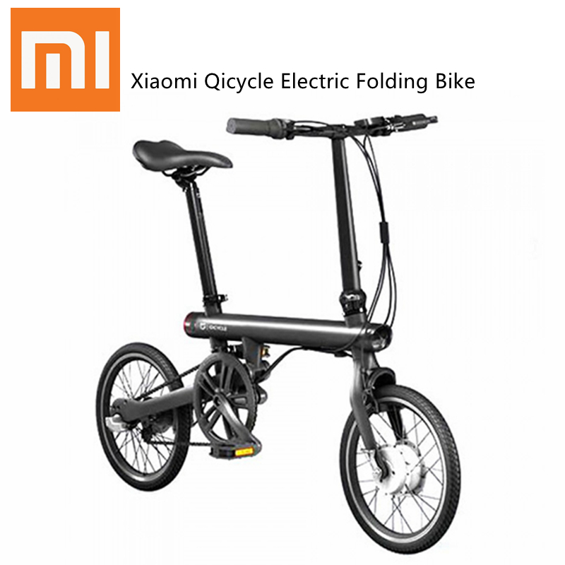 xiaomi qicycle electric folding bike foldable bicycle. Black Bedroom Furniture Sets. Home Design Ideas