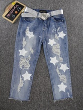 47143859923 Buy jeans star and get free shipping on AliExpress.com
