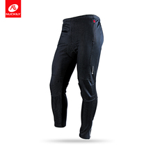 Nuckily  Mens Winter Windproof and Outdoor Breathable Polyester Durable Fabric Cycling Sports Tights NS358