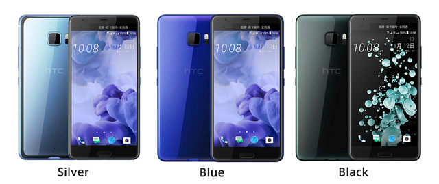 Brand New HTC U Ultra LTE 4G Mobile Phone 4GB RAM 64GB ROM Snapdragon 821 Quad Core 5.7 inch 16MP DualView Android Smartphone 14