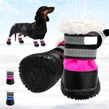 Зимняя обувь для собак водонепроницаемые ботинки обувь для домашних животных носки для маленьких средних собак нескользящая обувь для собак зимние ботинки со светоотражающими элементами