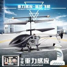 New777-290 2.4g 3CH Gravité induction rc i-hélicoptère Réaliste de Détection contrôle mini Télécommande Hélicoptère enfants jouet cadeau