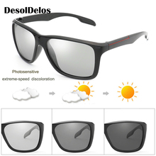 2019 Photochromic Sunglasses Men Polarized Chameleon Discoloration Sun Glasses For Men Fashion Square Driving Accessories P006 boxpop lb p006 35