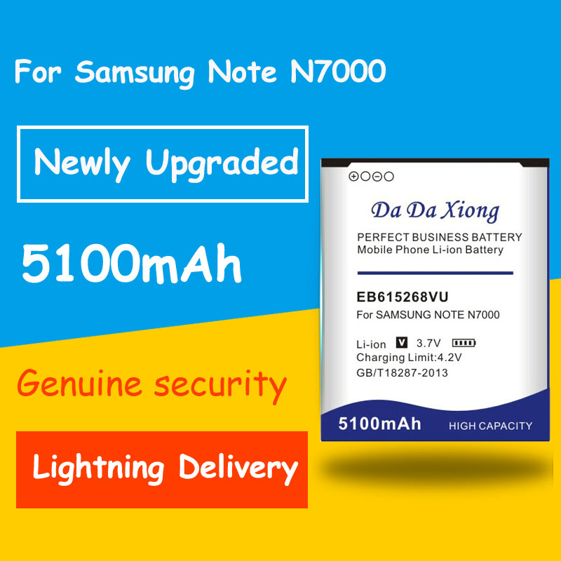 Free shipping <font><b>5100mAh</b></font> EB615268VU Battery for Samsung Galaxy Note 1 Note1 N7000 i9220 9220 I9228 I889 I717 batteries image
