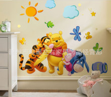 1 Pc Cute Winnie The Pooh Wall Sticker Home Decor Removable Wall Stickers for Kids Rooms Vinyl For Nursery Baby QT0028