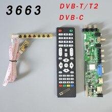 DS. D3663LUA. A81.2.PA V56 V59 Универсальный ЖК-дисплей драйвер платы Поддержка DVB-T2 ТВ доска+ 7 ключ переключатель WiFi+ ИК 3663