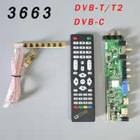 DS. d3663LUA. a81.2.PA V56 V59 Universal LCD Treiber-platine Unterstützung DVB-T2 TV Board + 7 Schlüssel Schalter + IR 3663