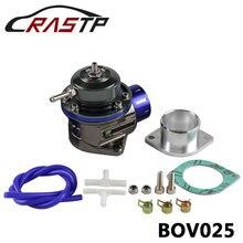 RASTP-высокая производительность предохранительный клапан BOV турбо Тип FV плавающий клапан дизайн RS-BOV025