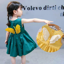 kids dresses for girls New summer princess dress female princess children's dress sub-foreign cotton girl summer dress new pattern girl princess foreign trade sleeping princess show serve thick dress mesh