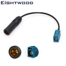 Eightwood 2PCS Car DAB DAB+ FM AM Antenna Aerial Adapter Fakra Z Jack Female to DIN Jack Female 41585 for Audi BNW Ford Vauxhall