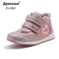 Apakowa Girls Shoes Spring Autumn Lovely Toddler Kids Pu Leather Sneakers Anti Slip Children S Shoes