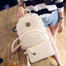 Бесплатная доставка новая мода марка женщины рюкзак леди мешок муфты набор из 2 единиц bolsa feminina хорошая кожа pu заклепки украшения