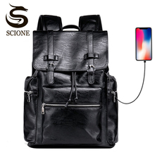 Hot Fashion Men's Business Backpack USB Charging PU Leather Laptop Bag For Teenagers Male Waterproof Travel Backpack School Bag