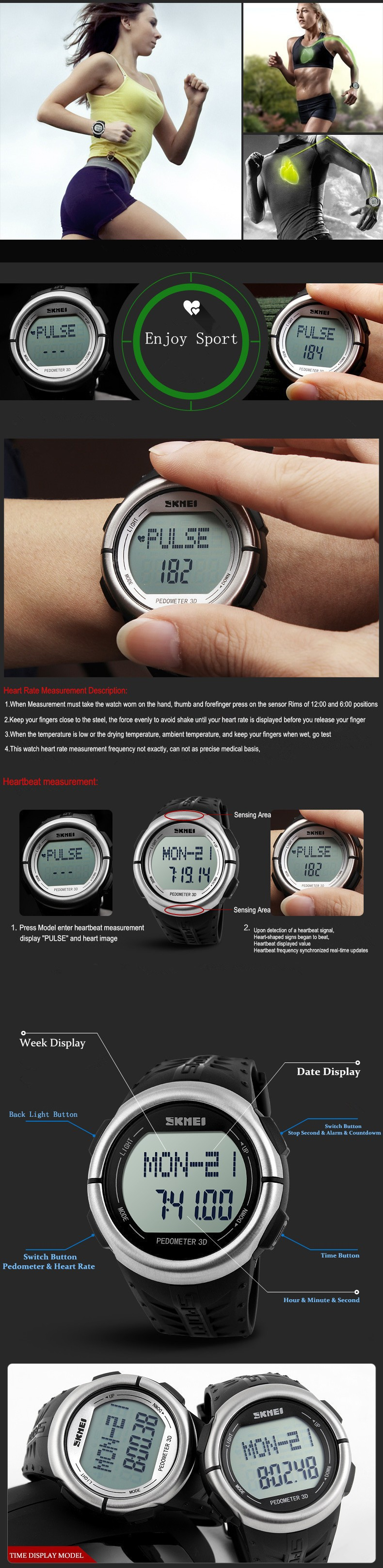 skmei sport watch 1058.3