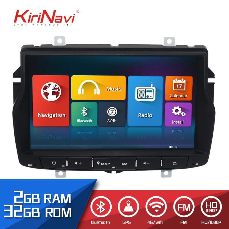 KiriNavi Car DVD 8 HD Touch Display For Lada Car Radio Android 6.0 Auto Audio GPS Navigation Multimedia Players