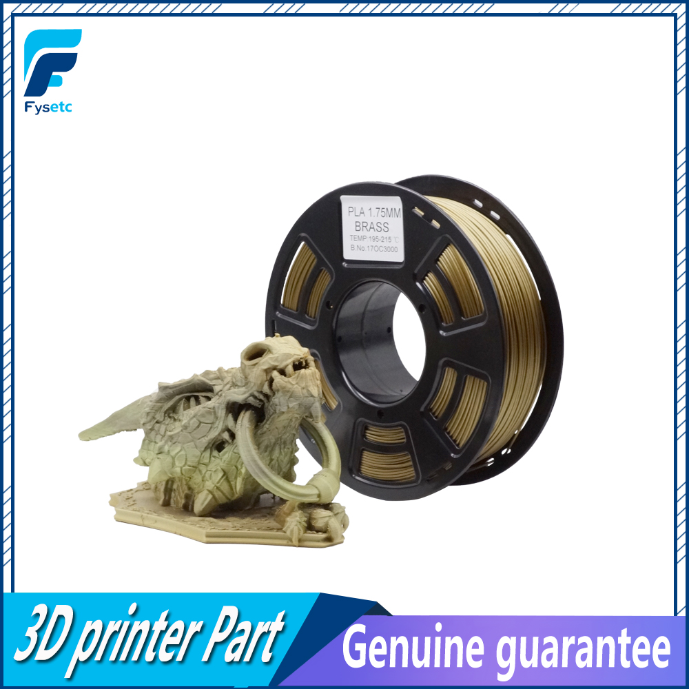 Brass Color 1.75mm 1kg/2.2lb PLA Filament High Strength Materials 1.75 pla Consumables For 3d Printer Extruder or 3d Pen micromake 3d printer filament high quality pla materials 1 75mm for 3d printer 1kg environmental consumable
