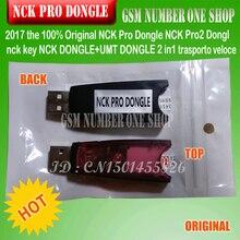 Gsmjustoncct 100% оригинал NCK Pro ключ NCK Pro2 dongl NCK ключ NCK Dongle + umt ключ 2 in1 экспресс-доставка
