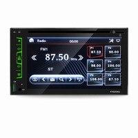 6.2 터치 스크린 일반 자동차 DVD 라디오 비디오 플레이어 1080 마력 HD 플레이어 USB MP4/MP5 일곱