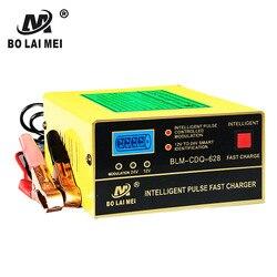 BLM CDQ 628 inteligentny impuls szybka ładowarka w Części i akcesoria do instrumentów od Narzędzia na