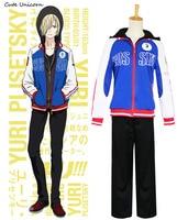 BUZ Pateni üzerinde YURI Üniforma Yuri Plisetsky Ceket + siyah Üst + Pantolon Anime tam set Cosplay Kostüm erkek Kıyafetler mens Eşofmanları