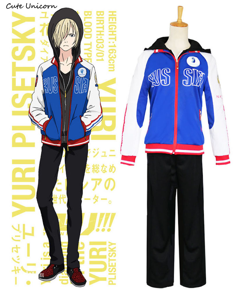 YURI on ICE Skating Uniform Yuri Plisetsky Jacket+black Top+Pants Anime full set Cosplay Costume boys Outfits mens Track Suits