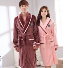 9b42d06e164a7 Bath Robes Cute Promotion-Shop for Promotional Bath Robes Cute on ...